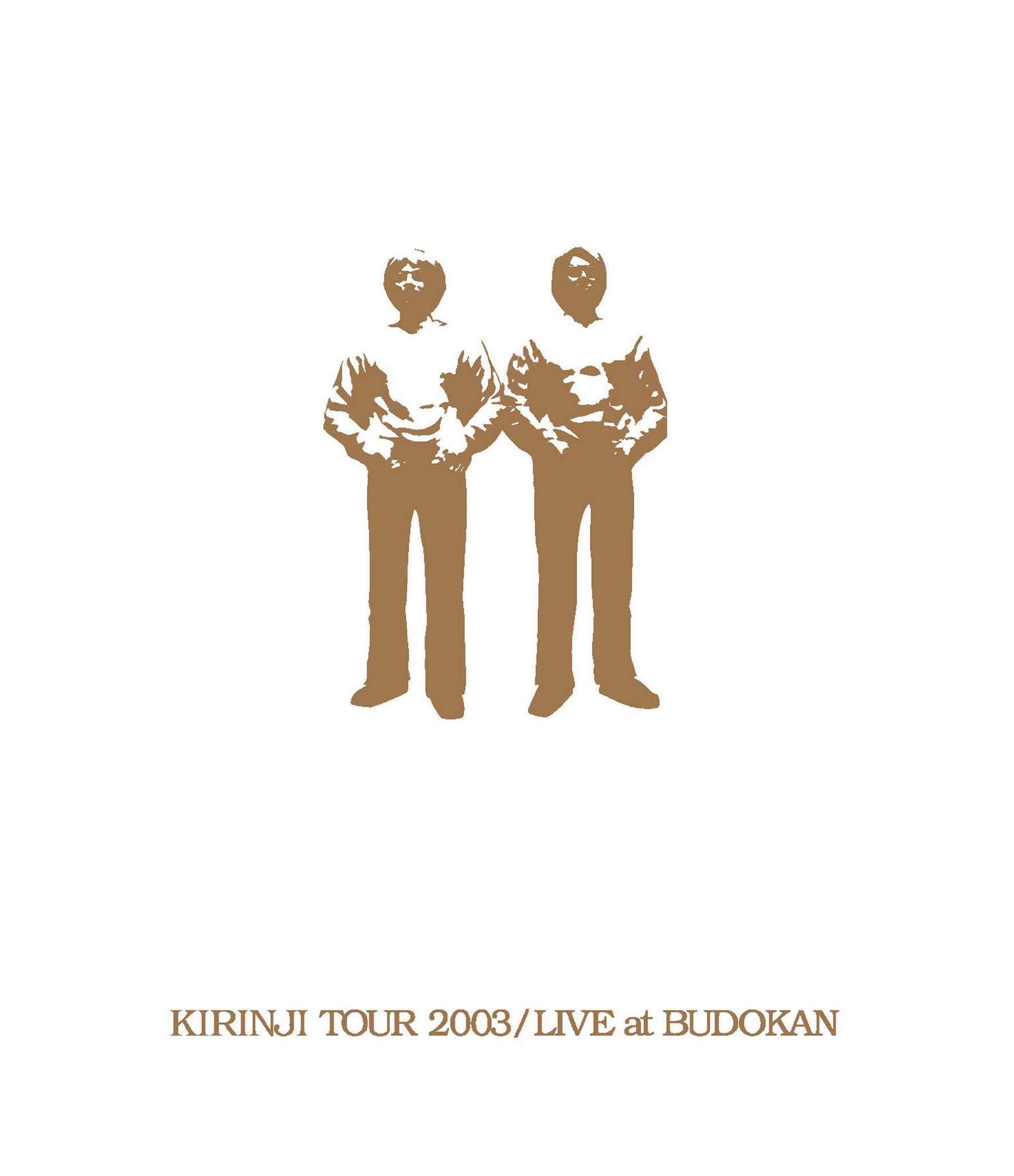 KIRINJI TOUR 2003 / LIVE at BUDOKAN~KIRINJI 20th Anniv.Special Package~