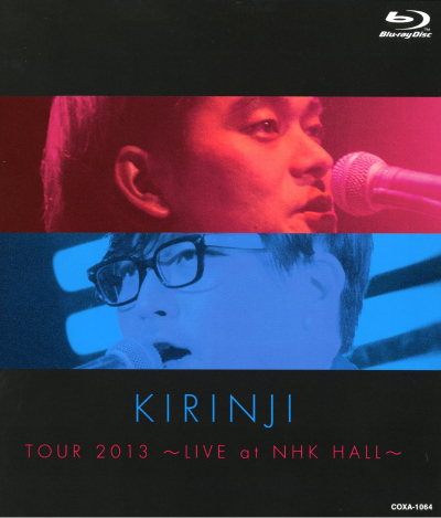 KIRINJI TOUR 2013~LIVE at NHK HALL~