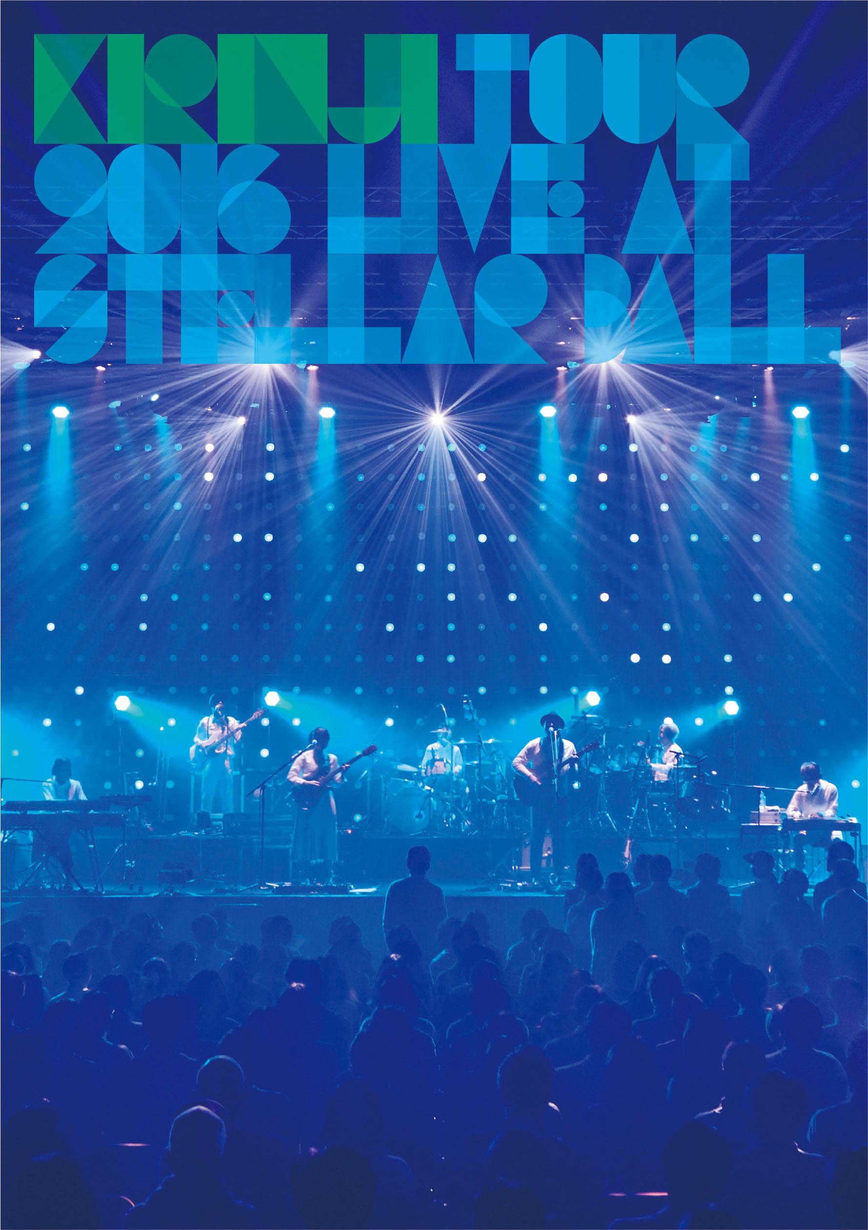 KIRINJI TOUR 2016 –Live at Stellar Ball-